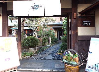 京都らしいカフェ