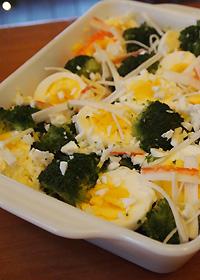 ブロッコリー、卵、カニカマのサラダ