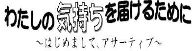 watakimotaitoru2.jpg