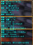 2009-06-24 02-01-25