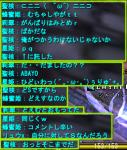 2009-06-24 02-02-06-1