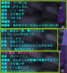 2009-06-24 02-02-06