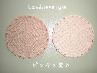 編みコースターピンク