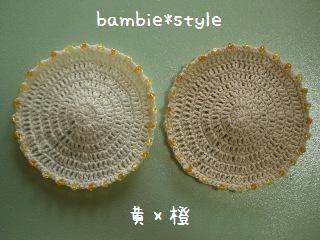 編みコースター黄