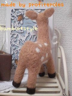 バンビ~´∀`*おちり