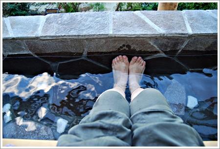 箱根の森湯