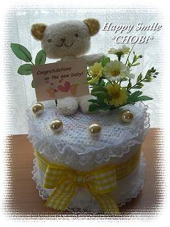 おむつケーキ:くまちゃん黄色