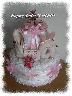 おむつケーキデラックス:女の子1