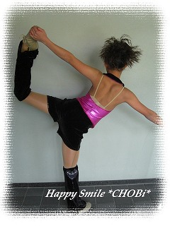 PONKOダンス衣装:背面