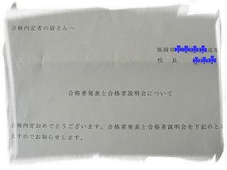 CIMG3642.jpg