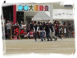 CIMG4159_0001.jpg