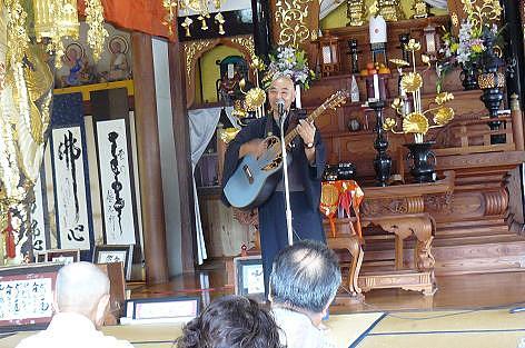 ギター和尚