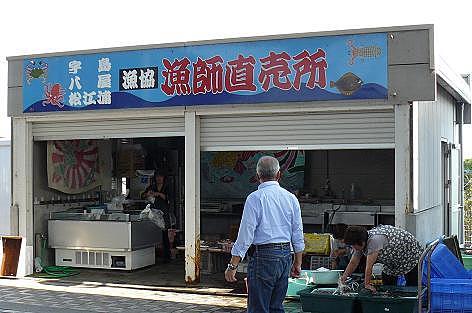 漁師直売所♪