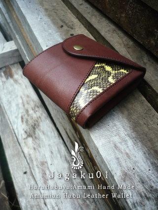 ハブ革財布「jagaku-蛇顎-」