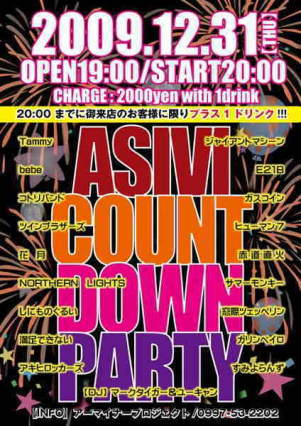 ASIVI COUNT DOWN PARTY 2010