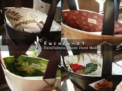 ハブ革ミニバッグ「fucoro-s1」
