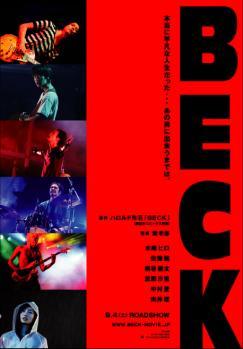 beck_h1.jpg