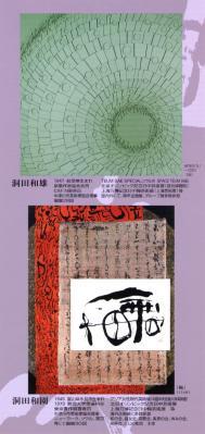 fuufu_1.jpg