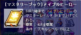 Maple91013-2.jpg