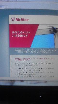 moblog_d3fbe344.jpg