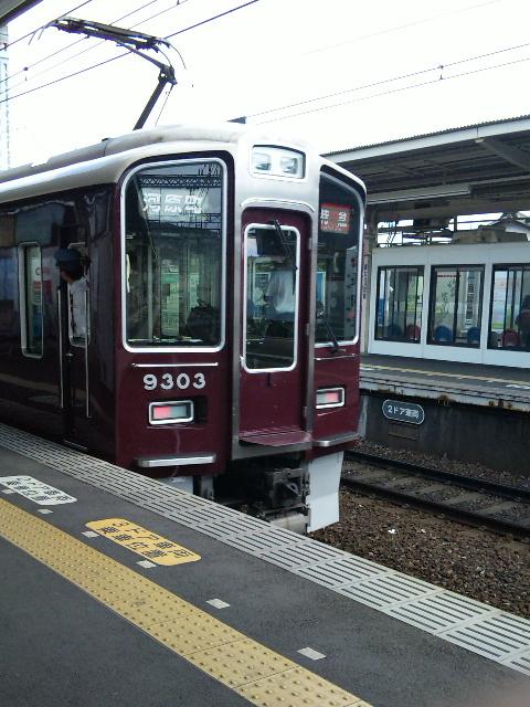 9ちゃん(9300系)