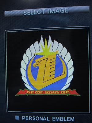 21世紀警備保障