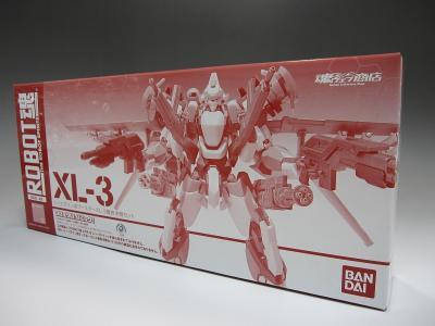 ARX-8-XL-3_01.jpg