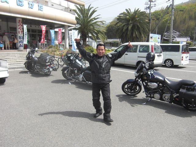 8_20110505232612.jpg