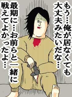 misawa.png