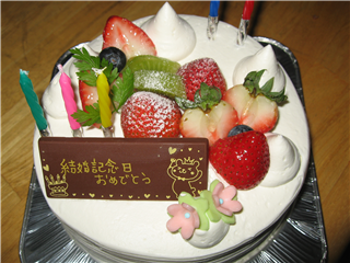 IMG_1927_R.png