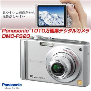 Panasonic DMC-FS20