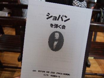 2010_0525j.jpg
