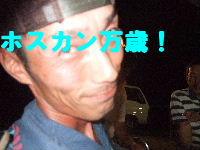 2010_082311.jpg