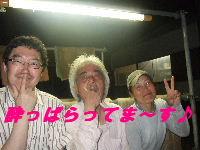 2010_0823j.jpg