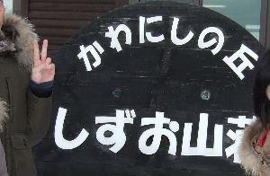 2011_0114c.jpg