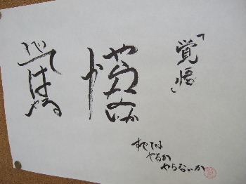 kakugo2.jpg