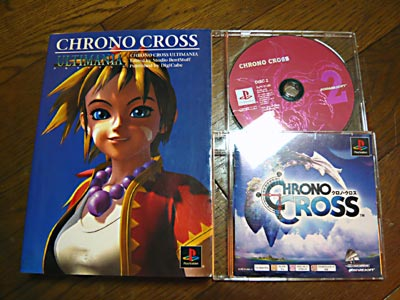 chrono_cross_001.jpg