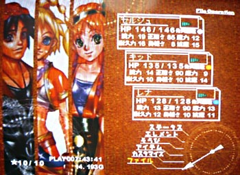 chrono_cross_002.jpg