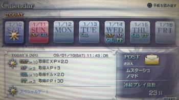 ddff_002.jpg