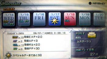 ddff_004.jpg