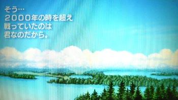 ff1_006.jpg