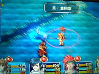 sora_no_kiseki_085.jpg