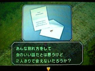 sora_no_kiseki_107.jpg