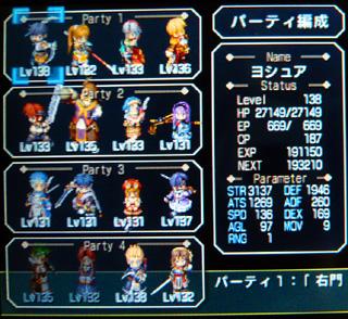 sora_no_kiseki_147.jpg