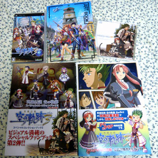 sora_no_kiseki_148.jpg