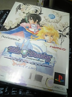 tales_of_destiny_001.jpg