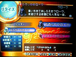 tales_of_destiny_006.jpg
