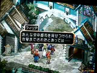 tales_of_destiny_008.jpg