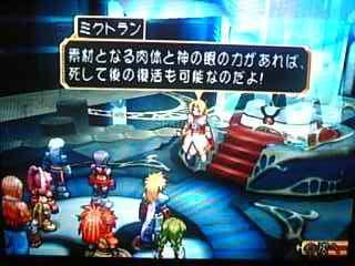 tales_of_destiny_009.jpg