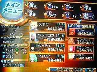 tales_of_destiny_013.jpg